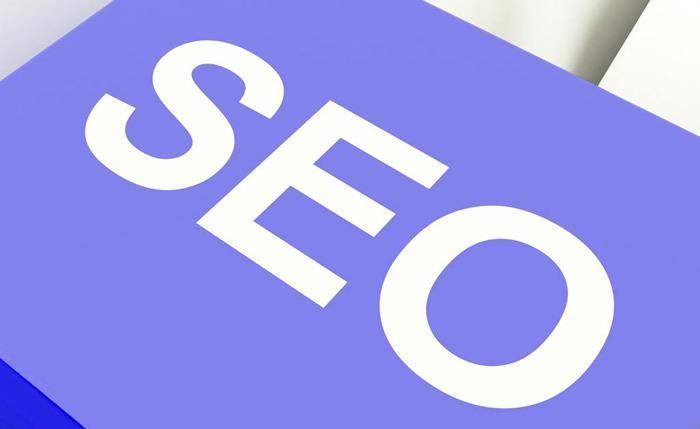 如何将网站关键词快速SEO优化到首页?