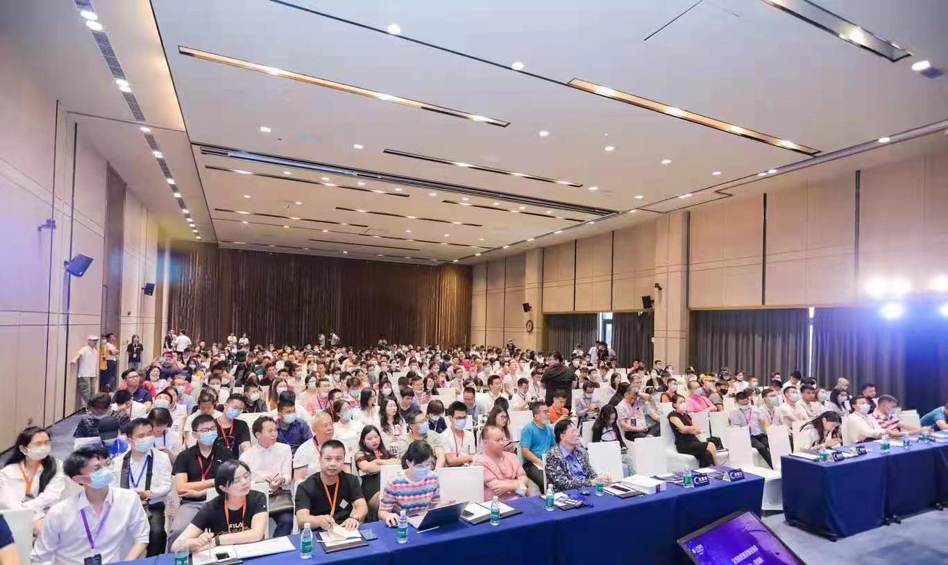 百度营销 | 华博互联科技受邀参加百度营销创新